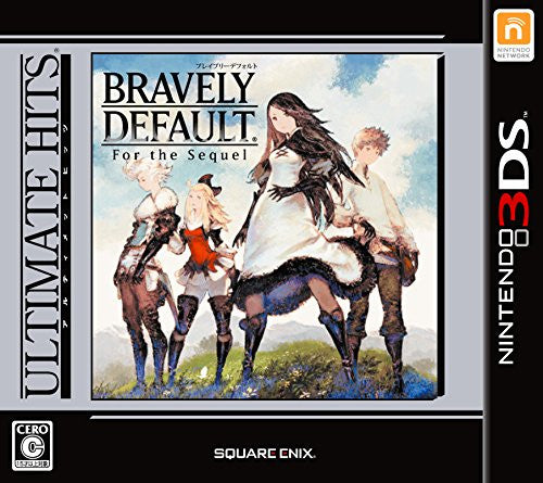 Image 1 for Bravely Default: For the Sequel [Ultimate Hits]