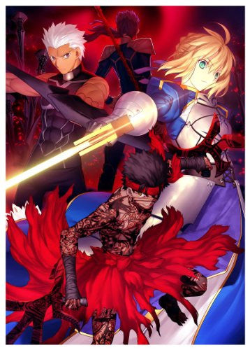 Image 1 for Fate/Hollow Ataraxia