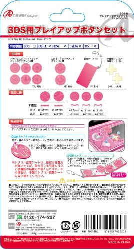 Image 3 for Play Up Button Set for 3DS (Pink)