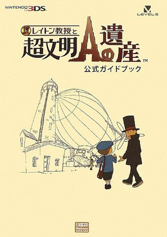 Image for Professor Layton And The Azran Legacy   Guide Book