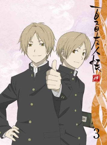Image for Natsume Yujincho Shi / Natsume's Book Of Friends 4 3 [Blu-ray+CD Limited Edition]