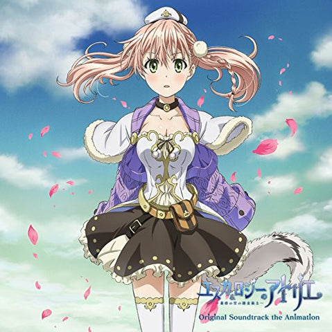Image for Atelier Escha & Logy ~Alchemist of Dusk Sky~ Original Soundtrack the Animation