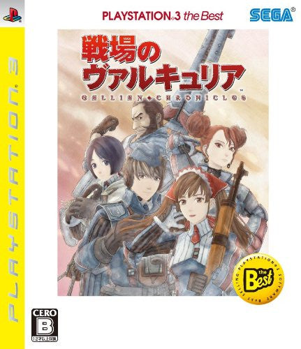 Image 1 for Senjou no Valkyria (PlayStation3 the Best)