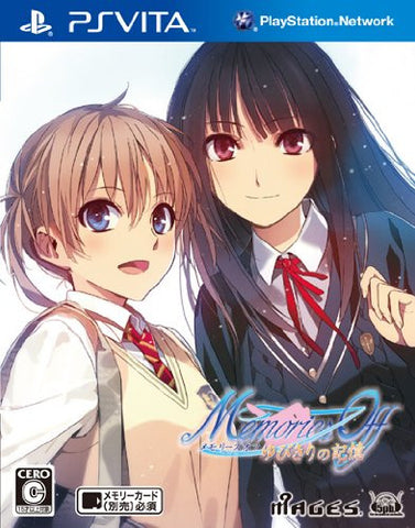 Image for Memories Off: Yubikiri no Kioku