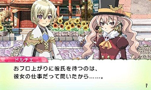 Image 3 for Rune Factory 4 [Guidebook Pack]