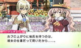Thumbnail 3 for Rune Factory 4 [Guidebook Pack]