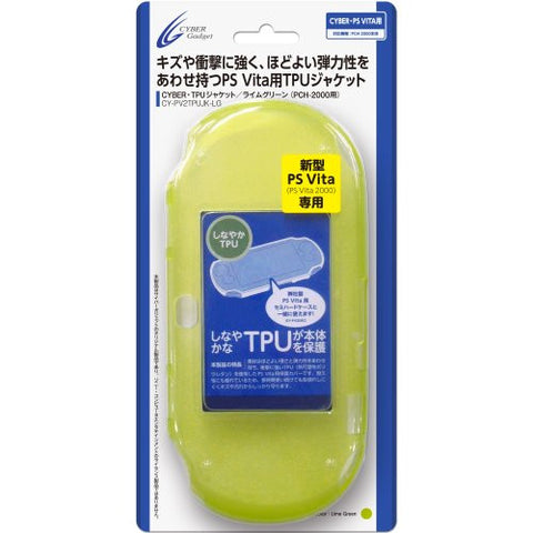 Image for TPU Jacket for PlayStation Vita Slim (Lime Green)