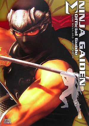 Image 1 for Ninja Gaiden Sigma Official Guide