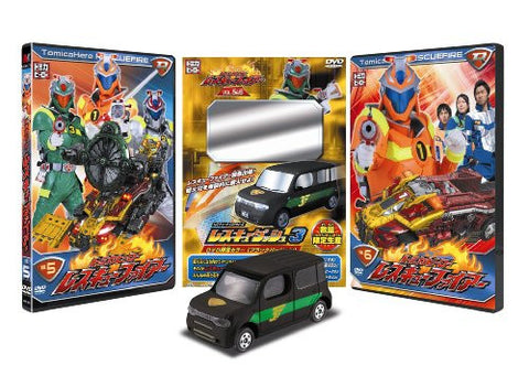 Tomica Hero Rescue Fire Vol.5 & 6 + Rescue Tomica Series Dash 3 [Limited Edition]