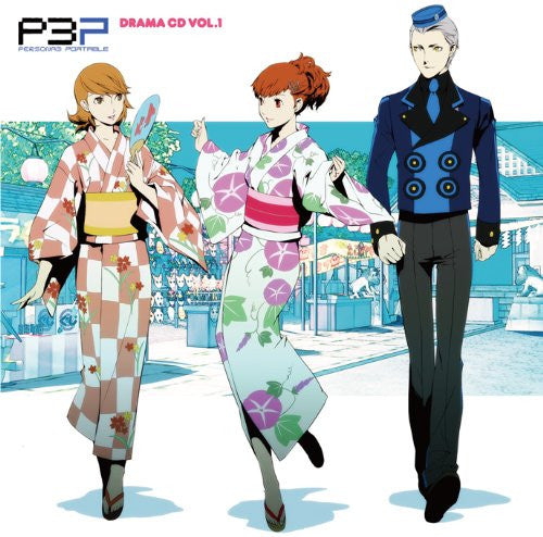 Image 1 for Drama CD PERSONA3 PORTABLE Vol.1