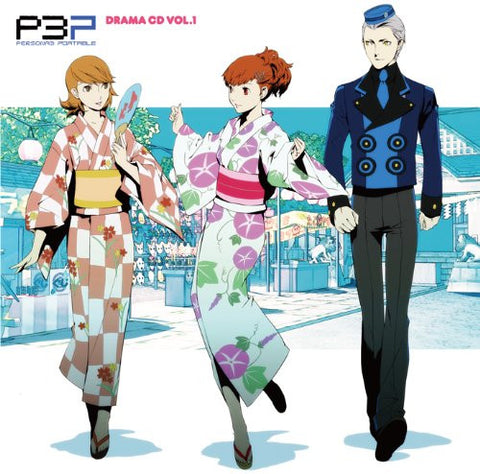 Image for Drama CD PERSONA3 PORTABLE Vol.1