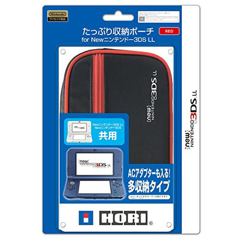 Image for Plenty Pouch for New 3DS LL (Red)
