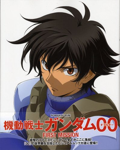 Image 1 for Gundam 00 : First Mission Roman Album Visual Book