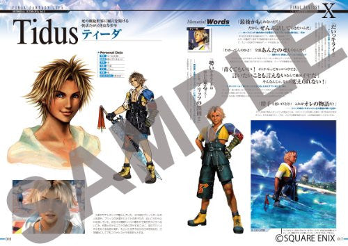 Image 3 for Final Fantasy X   25th Memorial Ultimania Vol.3