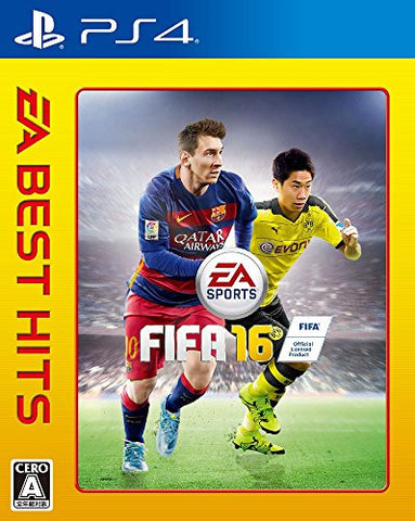 FIFA 16 [EA Best Hits]