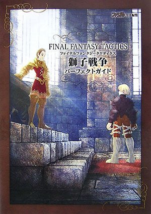Image for Final Fantasy Tactics: Shishi Sensou Perfect Guide