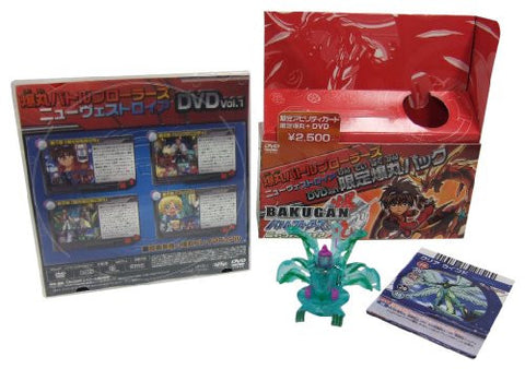 Image for Bakugan Battle Brawlers: New Vestroia DVD Vol.1 Limited Bakugan Pack