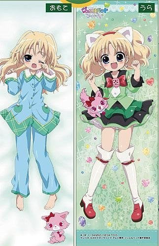 Image 1 for Jewelpet Tinkle☆ - Miria Marigold Mackenzie - Dakimakura Cover (Movic)