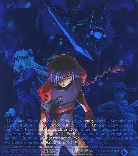Image 2 for CODE GEASS Akito the Exiled O.S.T.