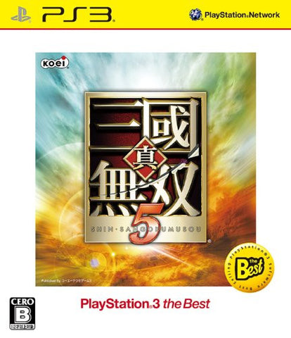 Image for Shin Sangoku Musou 5 (PlayStation3 the Best) [New Price Version]
