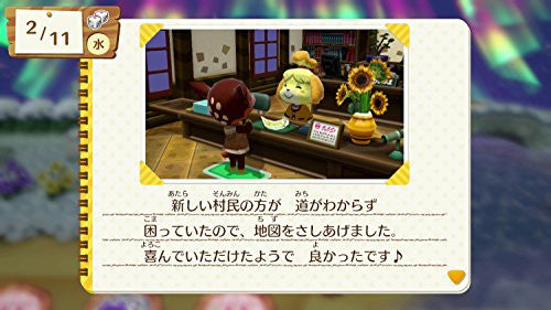 Image 5 for Doubutsu no Mori: amiibo Festival [with amiibo Shizue & Kento]