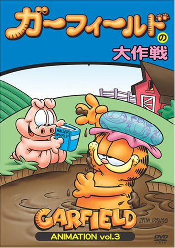 Image 1 for Garfield Animation Vol.3 [Limited Pressing]