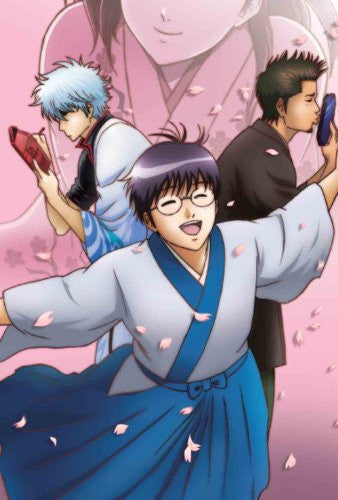 Image 1 for Gintama' 7 [DVD+CD Limited Edition]