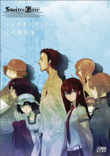 Image 1 for Steins;Gate   Official Material Book