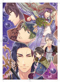 Thumbnail 3 for Satome Hakkenden   Hachitama No Ki Official Visual Fan Book