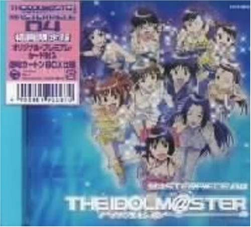 Image 1 for THE IDOLM@STER MASTERPIECE 04 [Limited Edition]