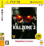 Killzone 2 (PlayStation3 the Best) - 1
