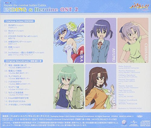 Image 2 for Hayate the combat butler Cuties ENDING & Heroine OST 2