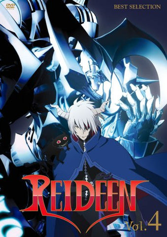 Image for Reideen Vol.4