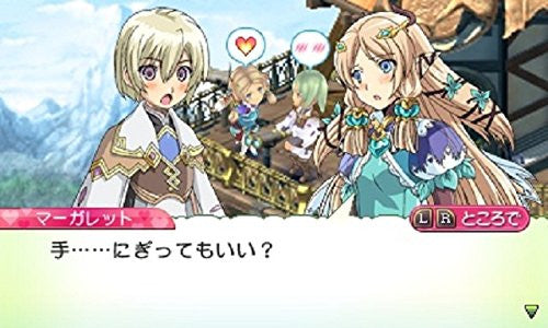 Image 7 for Rune Factory 4 [Guidebook Pack]
