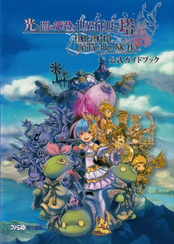Image for Final Fantasy Crystal Chronicles Official Guide Book