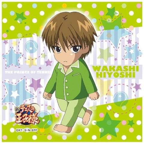 Image for Shin Tennis no Oujisama - Hiyoshi Wakashi - Towel - Mini Towel (Ensky)