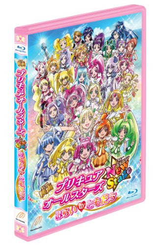 Image 1 for Precure All Stars New Stage: Mirai No Tomodachi [Special Edition]