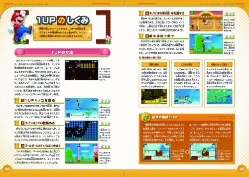 Image 8 for New Super Mario Bros. 2 Perfect Guide Book / 3 Ds