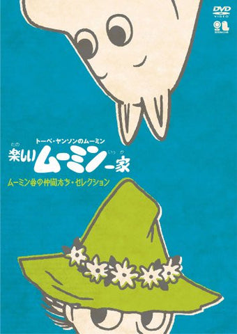 Image for Moomin: Moomin Moomin Dani No Nakama Tachi Selection