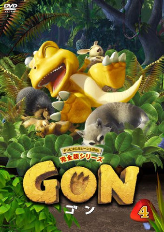 Image for Gon Vol.4