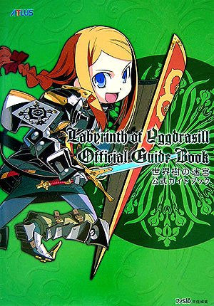 Image 1 for Etrian Odyssey   Labyrinth Of Yggdrasill: Official Guide Book
