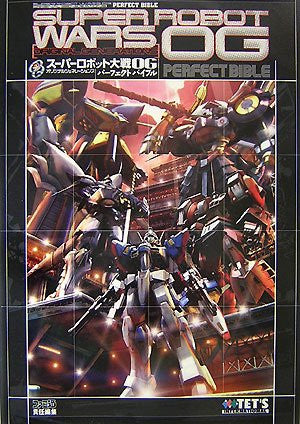 Image 1 for Super Robot Wars Og Original Generations Perfect Bible