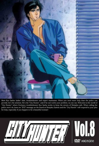 Image for City Hunter Vol.8