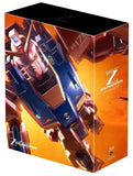 Thumbnail 1 for Mobile Suit Z Gundam / Zeta Gundam Memorial Box Part.1 [Limited Pressing]