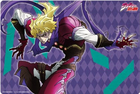 Image for Jojo no Kimyou na Bouken - Phantom Blood - Dio Brando - Large Format Mousepad - Mousepad (Broccoli)