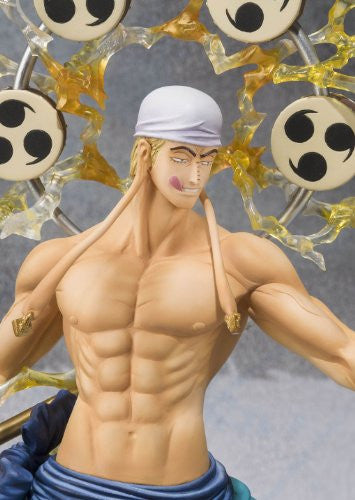 Image 4 for One Piece - Eneru - Figuarts ZERO (Bandai)