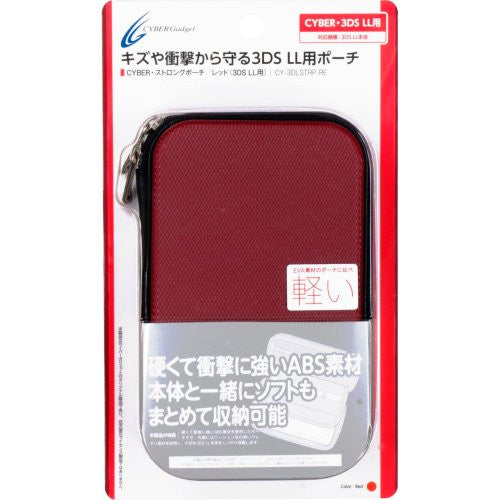 Image 1 for Strong Pouch for 3DS LL (Red)