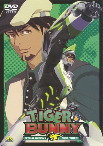 Image 2 for Tiger & Bunny Special Edition Side Tiger