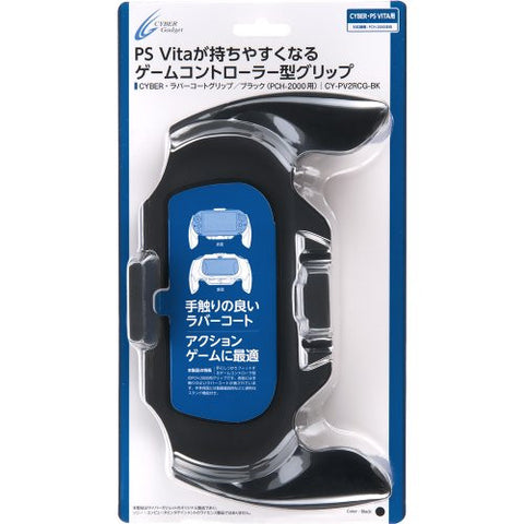 Image for Rubber Coat Grip for PlayStation Vita Slim (Black)
