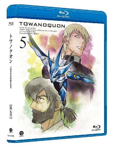 Image for Towa No Quon Vol.5